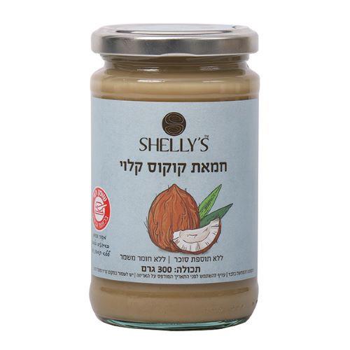 חמאת קוקוס קלוי