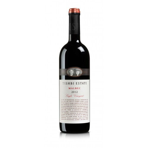 יין אדום מלבק- TISHBI ESTATE