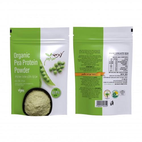 אבקת חלבון אפונה אורגנית