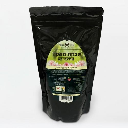 אבקת מאקה אורגנית