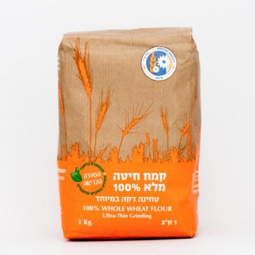 קמח חיטה מלא 100% - הטחנות