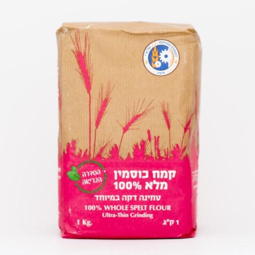 קמח כוסמין מלא 100% - הטחנות