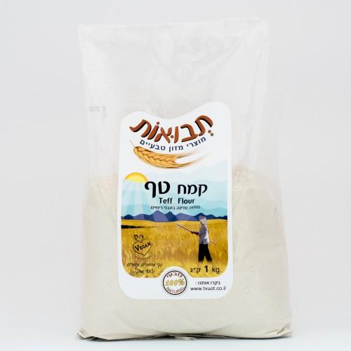קמח טף - תבואות