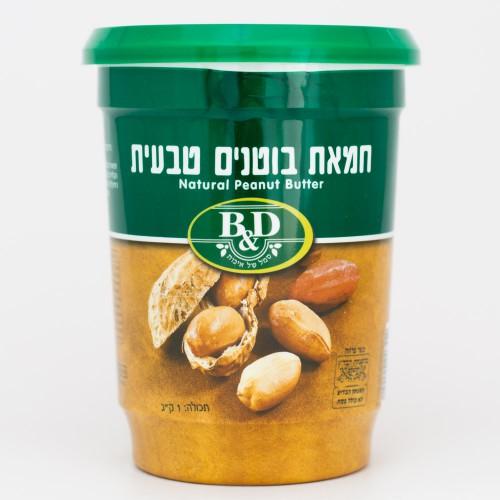 חמאת בוטנים טבעית B&D (גדולה)