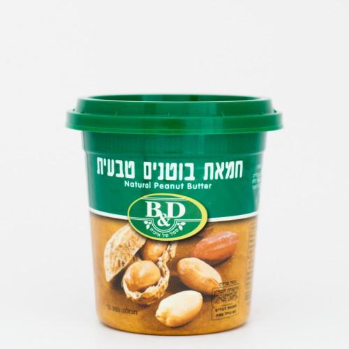 חמאת בוטנים טבעית B&D (קטנה)