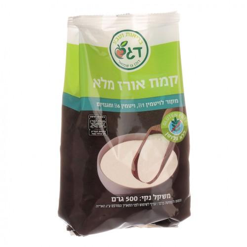 קמח אורז מלא - דוכן גן שמואל