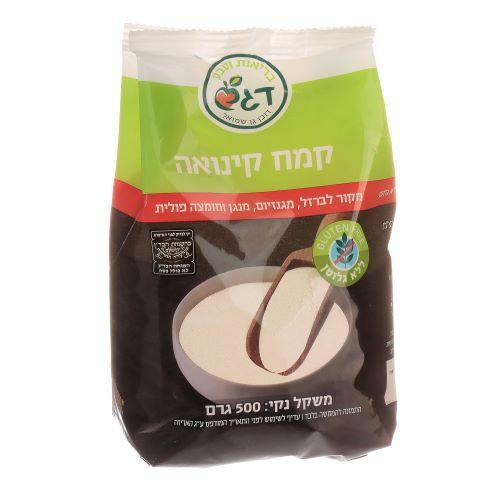 קמח קינואה -  דוכן גן שמואל