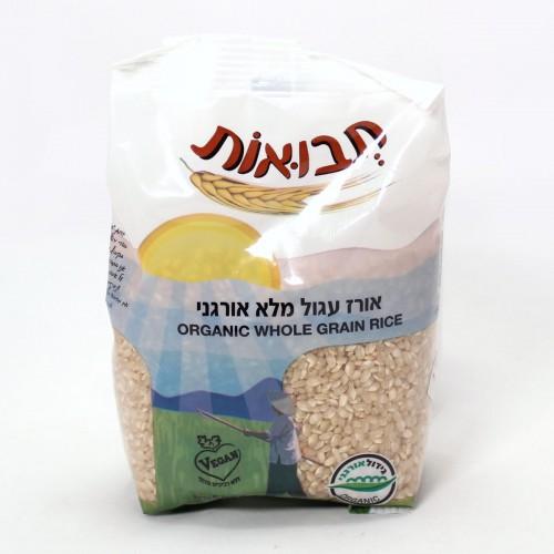 אורז עגול מלא אורגני - תבואות
