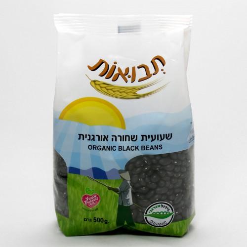 שעועית שחורה אורגנית - תבואות