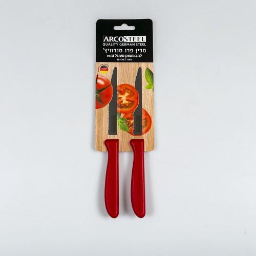 """פרו סנדוויץ- סט 2 סכין משוננת 11 ס""""מ ידית אדומה"""