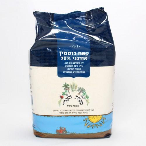 קמח כוסמין 70% אורגני - מנחת הארץ