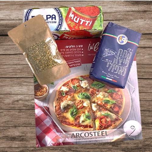 ערכת פיצה ביתית
