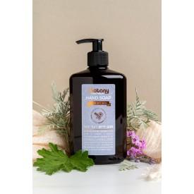 Botany - סבון ידיים לעור יבש