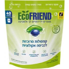 קפסולות מרוכזות לכביסה אקולוגיות- ECOFRIEND