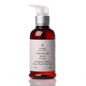סבון פנים אנטיאייג'ינג ורד הבר - ערוגות