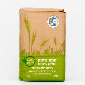 קמח שיפון מלא 100% - הטחנות