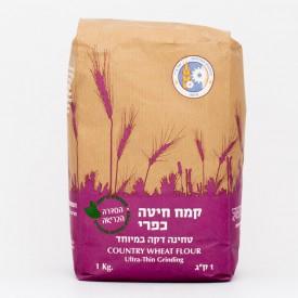 קמח חיטה כפרי - הטחנות