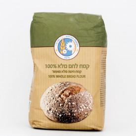 קמח לחם מלא 100% - הטחנות