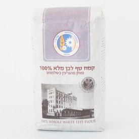 קמח טף לבן מלא - הטחנות הגדולות