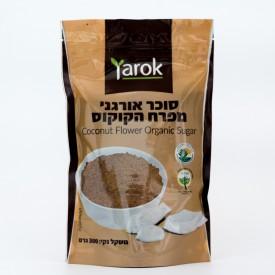 סוכר קוקוס אורגני (Yarok)