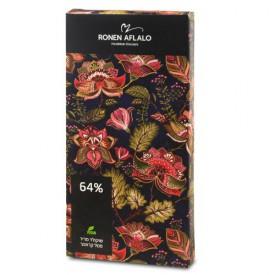 שוקולד מריר 64% עם פטל קראנצ'