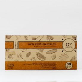 נייר אפייה טבעי לא מולבן ואקולוגי