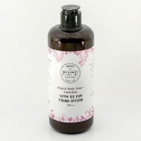 סבון גוף אורגני קלנדולה-קמומיל - ערוגות