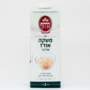 משקה אורז אורגני הרדוף