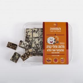 עוגיות חלווה ופולי קפה מפצפוצי אורז מלא-  Home made