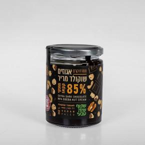 ממרח קרם אגוזים שוקולד מריר 85%